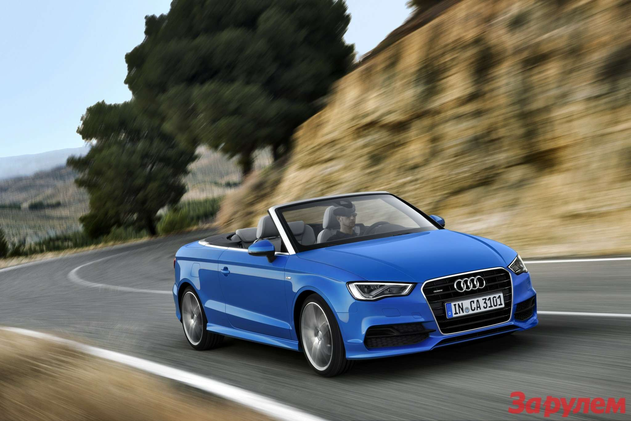 Audi A3Cabriolet 2.0 TFSI quattro