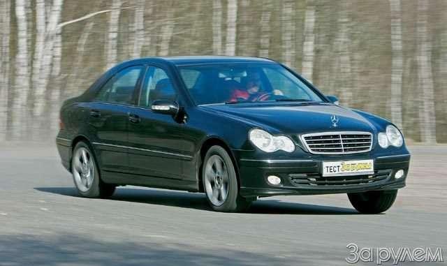 Тест Audi A42.0, Volvo S402.4, BMW 320i, Mercedes-Benz C230 Kompressor. Noblesse oblige— фото 56464