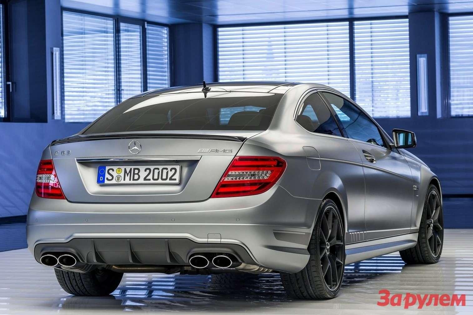 Mercedes-Benz-C63_AMG_Edition_507_2014_1600x1200_wallpaper_05