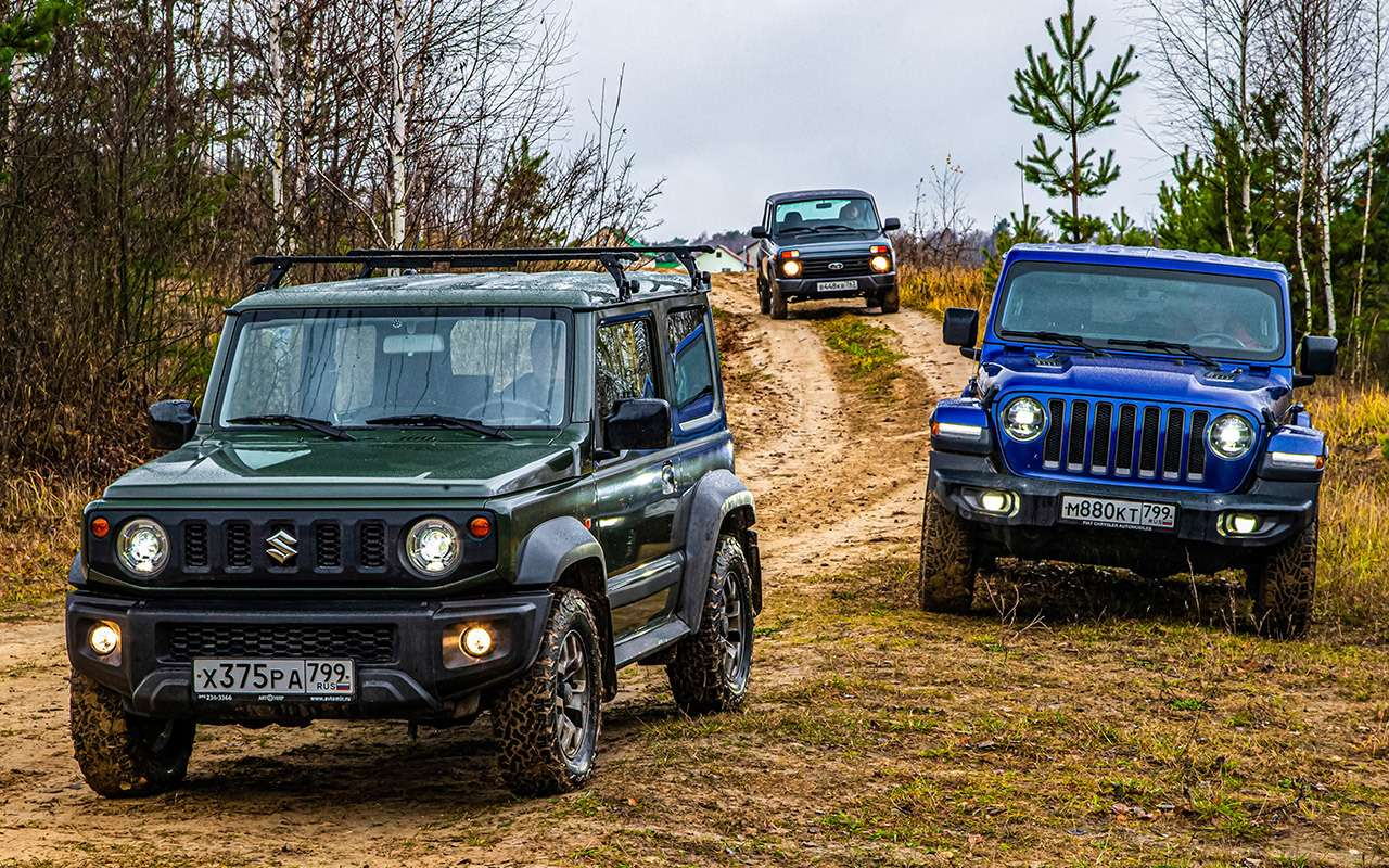 Тест-драйв легенд бездорожья: Lada 4x4, Suzuki Jimny, Jeep Wrangler— фото 1089407