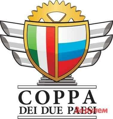 Coppa dei due Paesi
