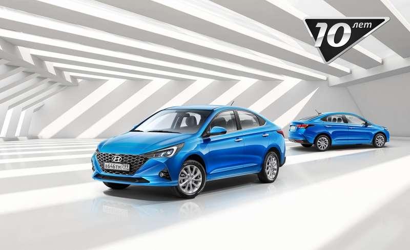 Появилась спецсерия Hyundai Solaris. Цена известна