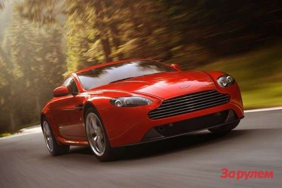 Aston Martin V8Vantage side-front view