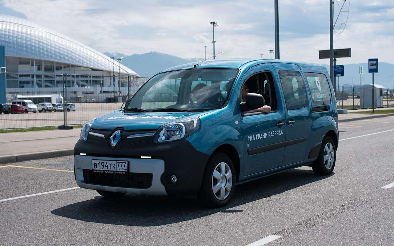 Renault длябольшого города— фото 952470