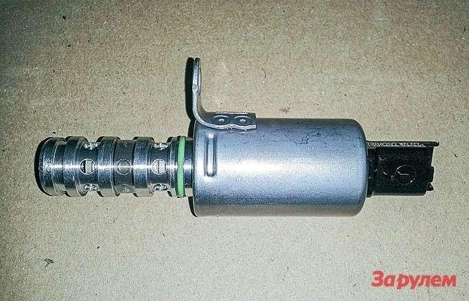Управляющий клапан— самый частый виновник неисправностей всистеме изменения фаз газораспределения. Обычно диагностика сводится кустановке заведомо исправного клапана.