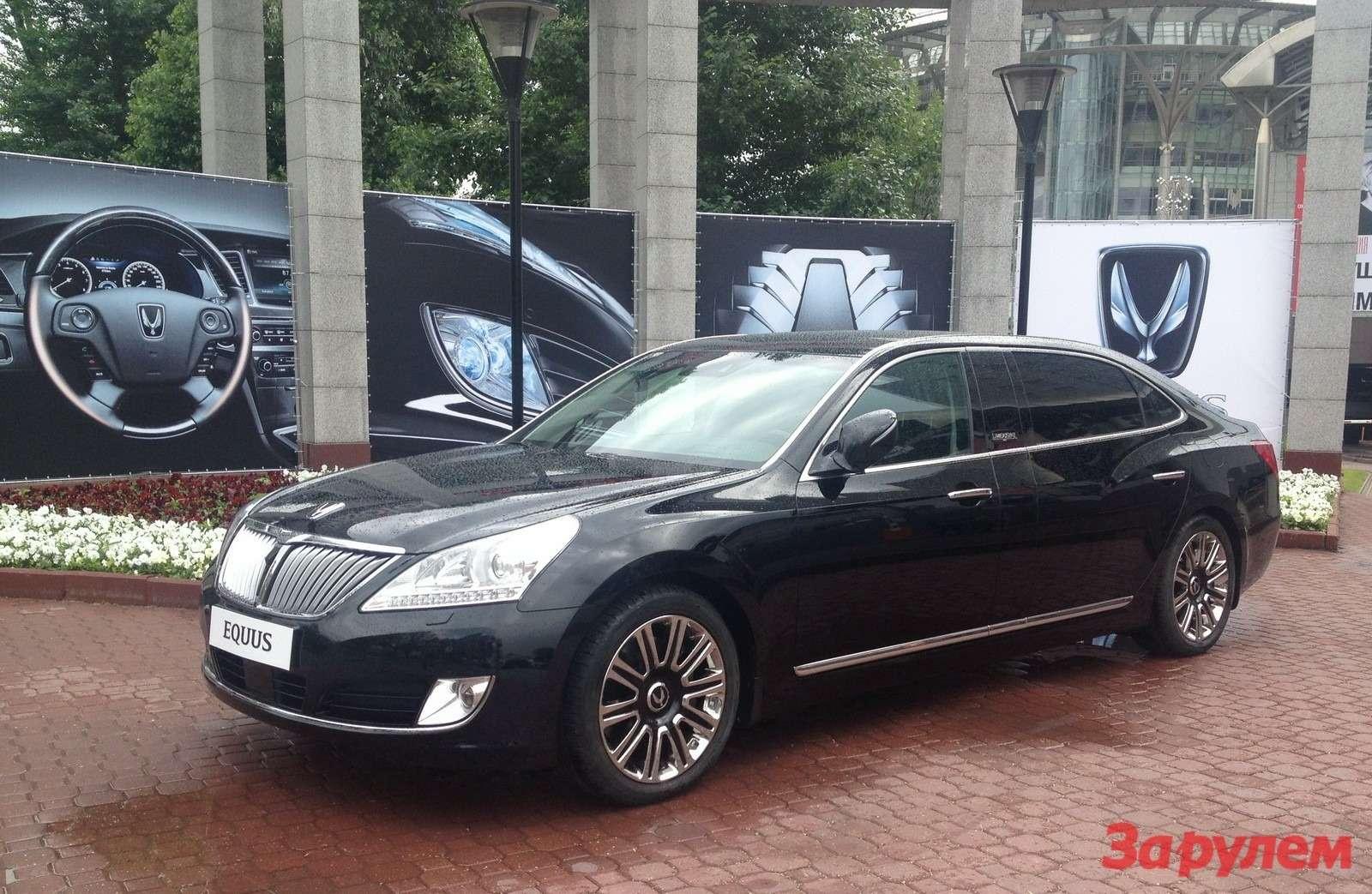 Hyundai Equus LFL1