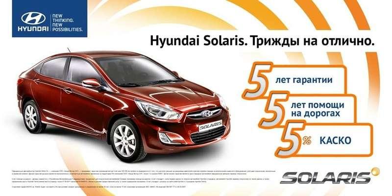 Hyundai_555_no_copyright