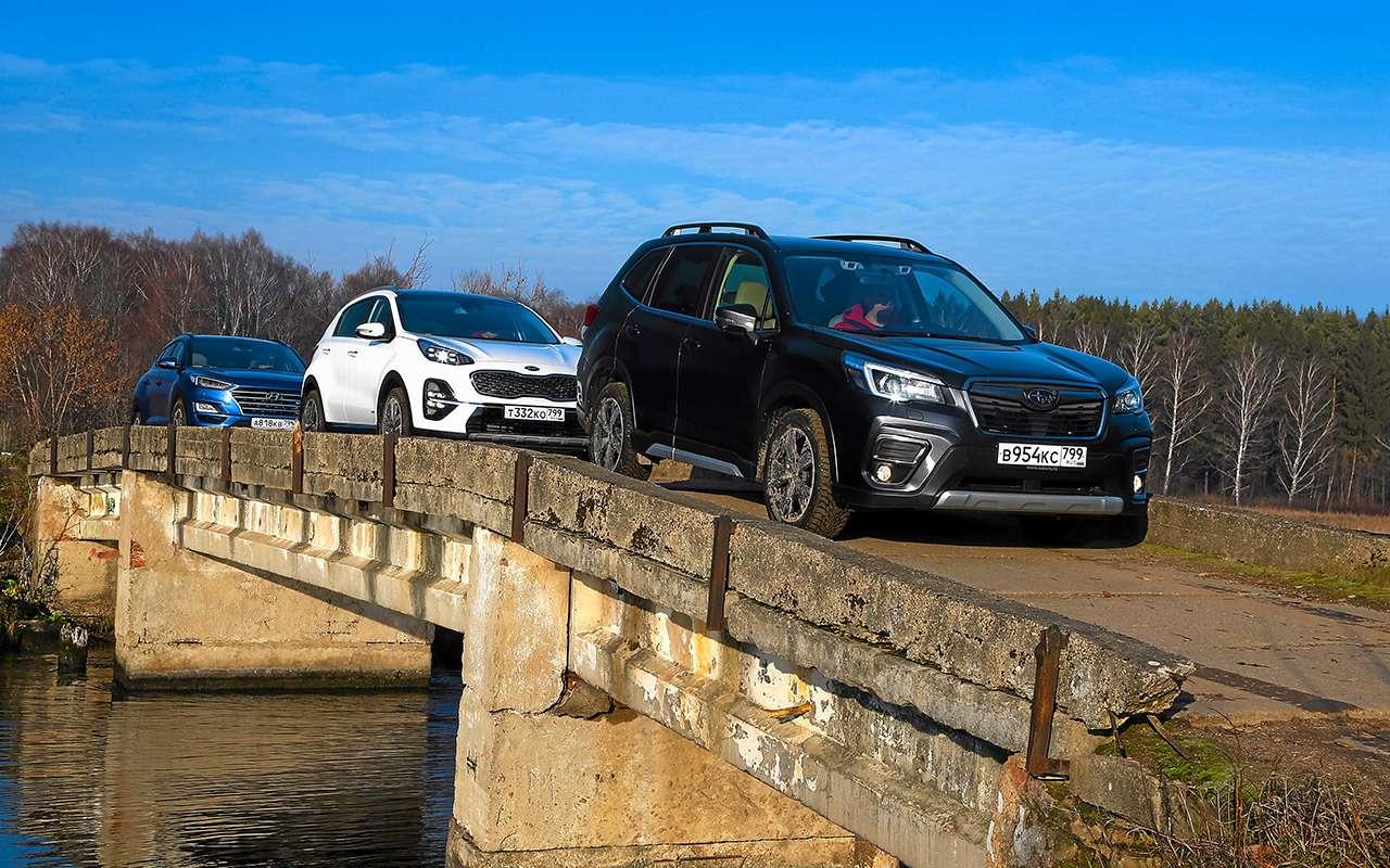 Новый Subaru Forester против конкурентов: большой тест кроссоверов— фото 935656