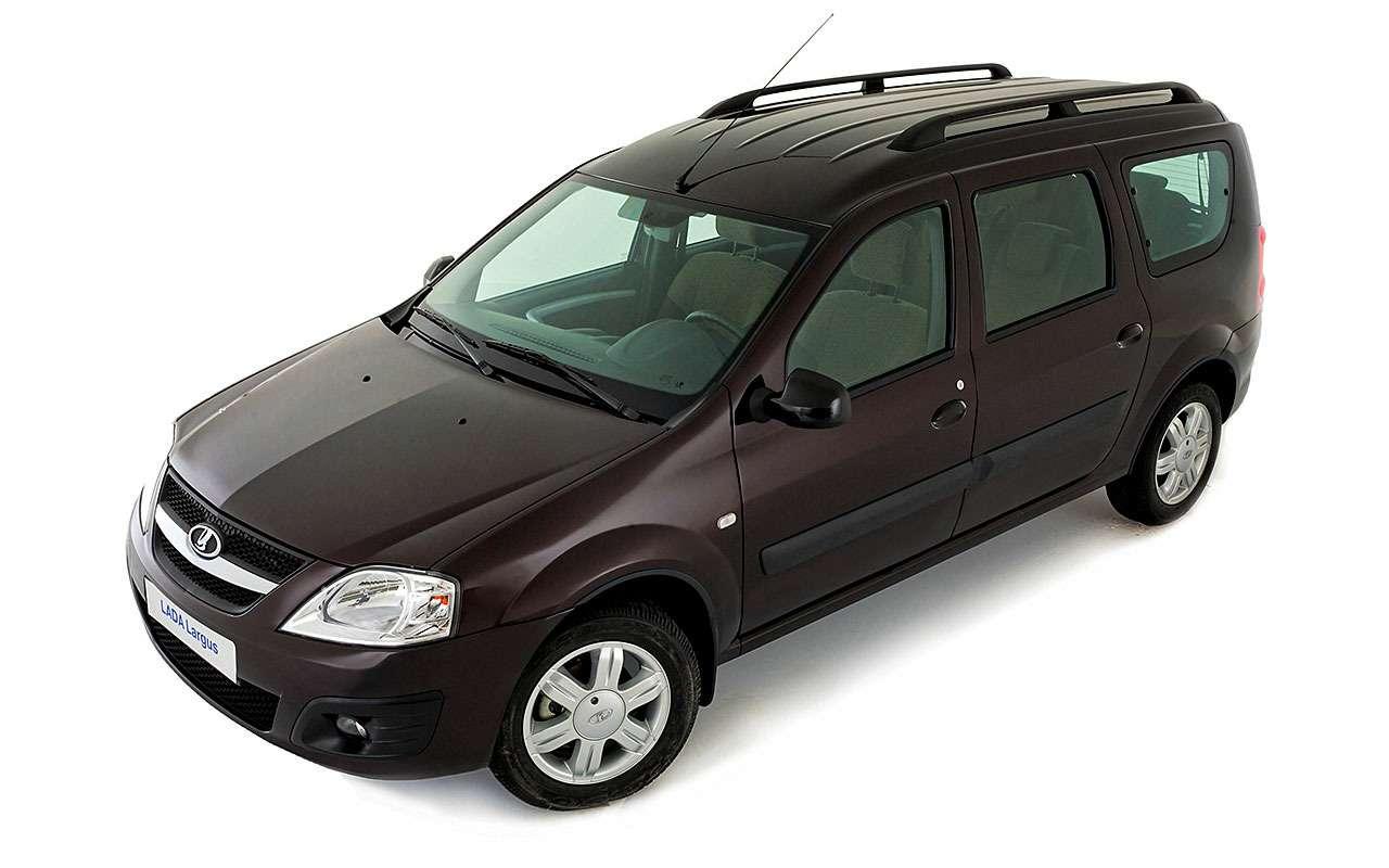 Базовая Lada Vesta SWили нафаршированный Largus— что выбрать?— фото 828167