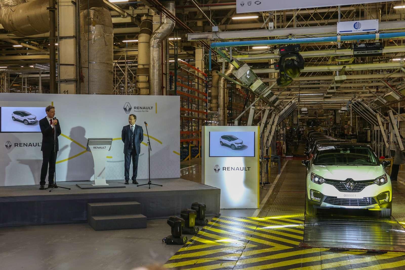 Renault Kaptur: поехали!— фото 581141