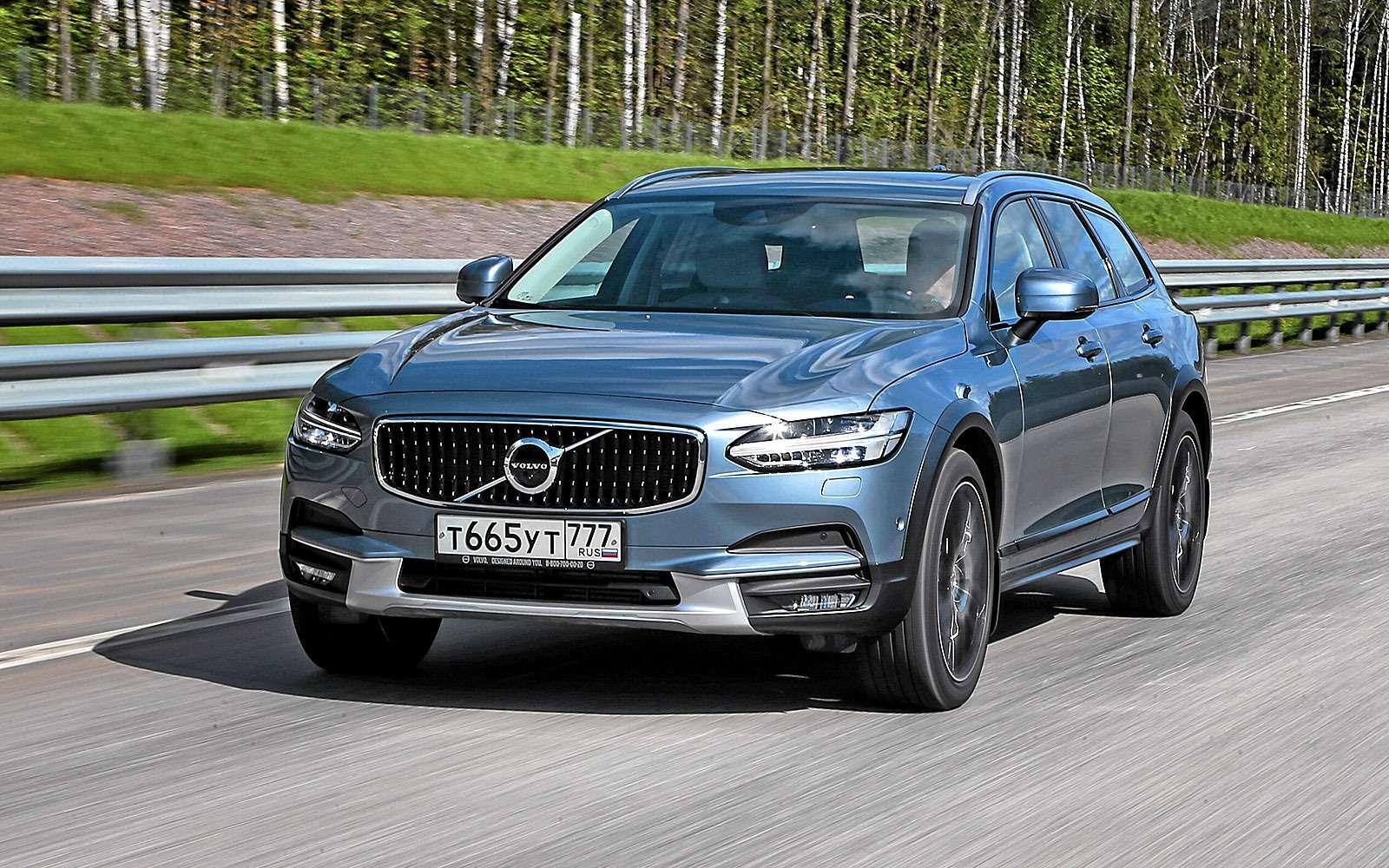 Тест-драйв Volvo V90 Cross Country— хорошо, нодорого— фото 764611