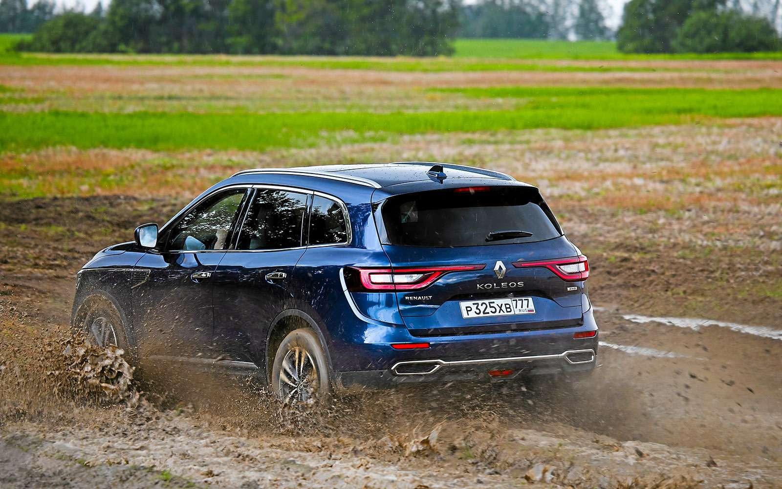 Новый Renault Koleos против конкурентов: буржуа, лесник иленивец— фото 780157