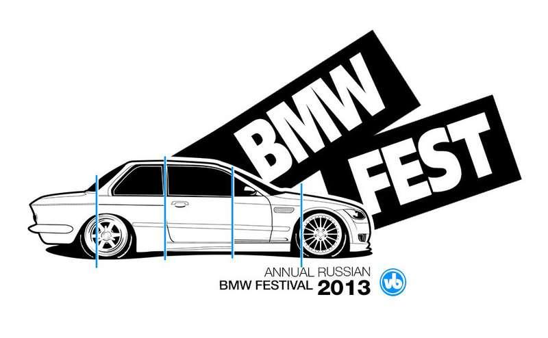 nocopyright «Зарулем» приглашает напервый фестиваль BMW иMINI вРоссии