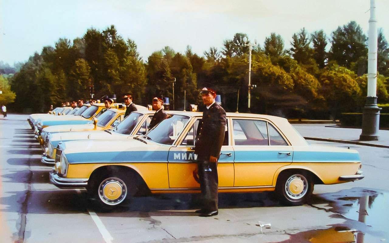 Mercedes-Benz вмилиции