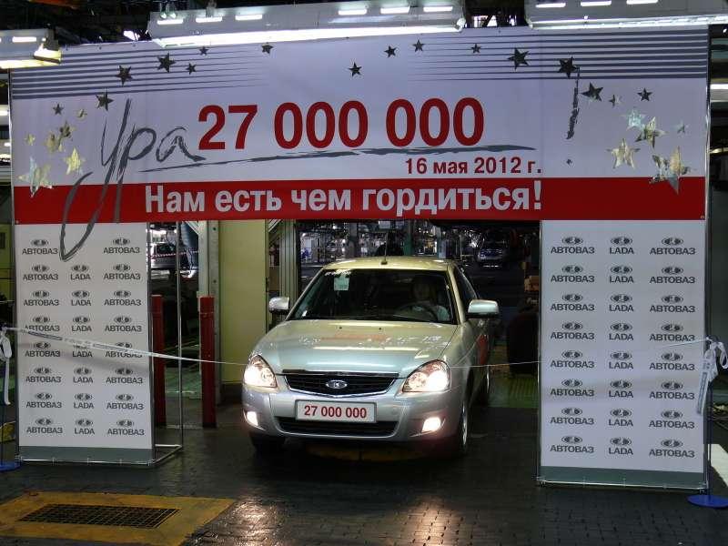 Lada Priora_27 mln_2
