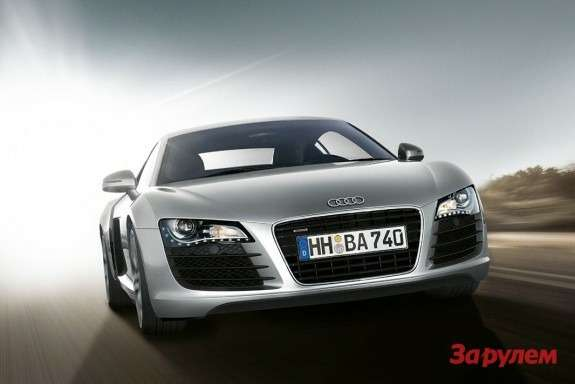 Audi R8side-front view