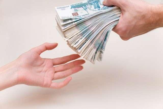 Деньги nocopyright