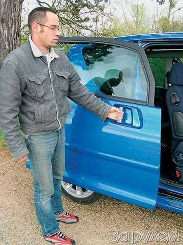 Peugeot 1007. Сезам открылся— фото 56410
