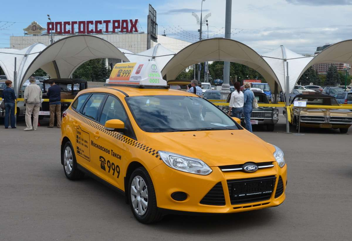 Московскому такси—105лет