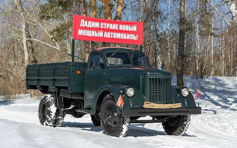 Энтузиаст восстановил легендарный УралЗиС-355М из1950-х