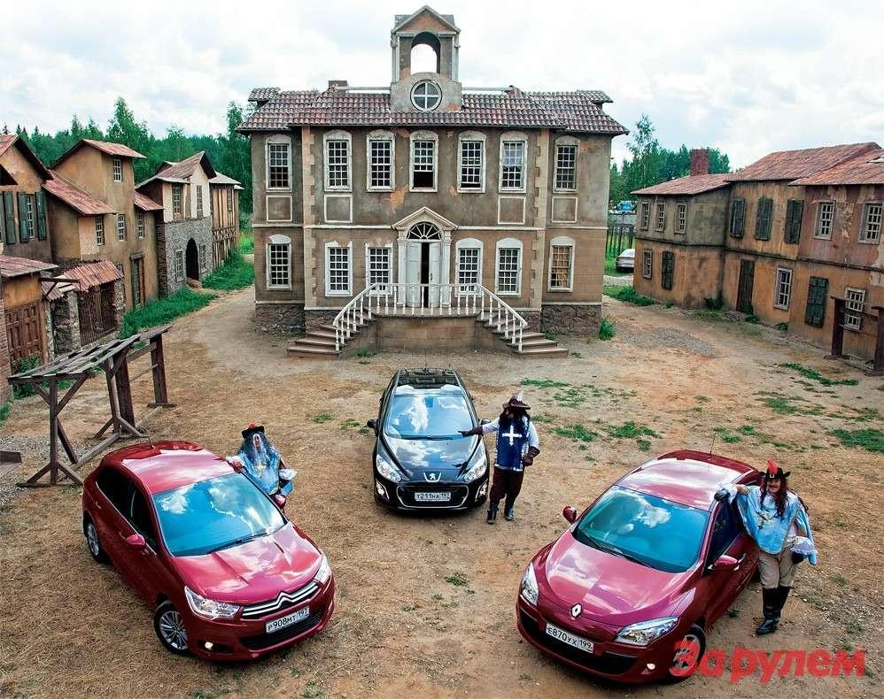 Citroen C4, Renault Megane, Peugeot 308