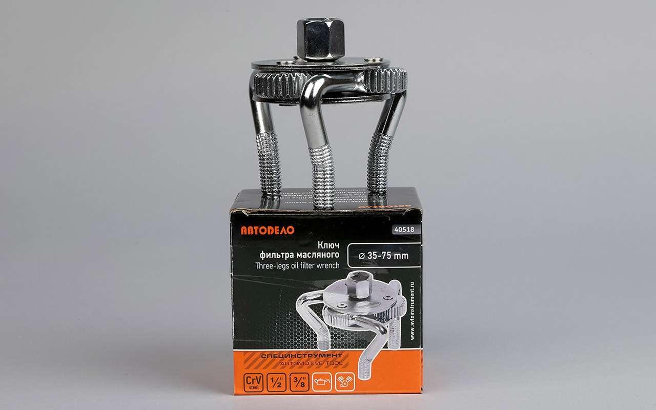 Съемники масляных фильтров: выбор «Зарулем»— фото 1118887