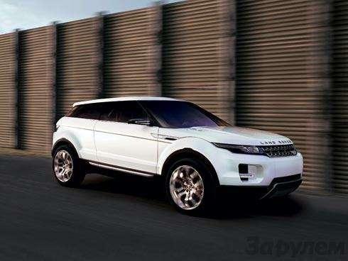 Концепт-кар Land Rover LRX Concept: перевод нахинди— фото 89827