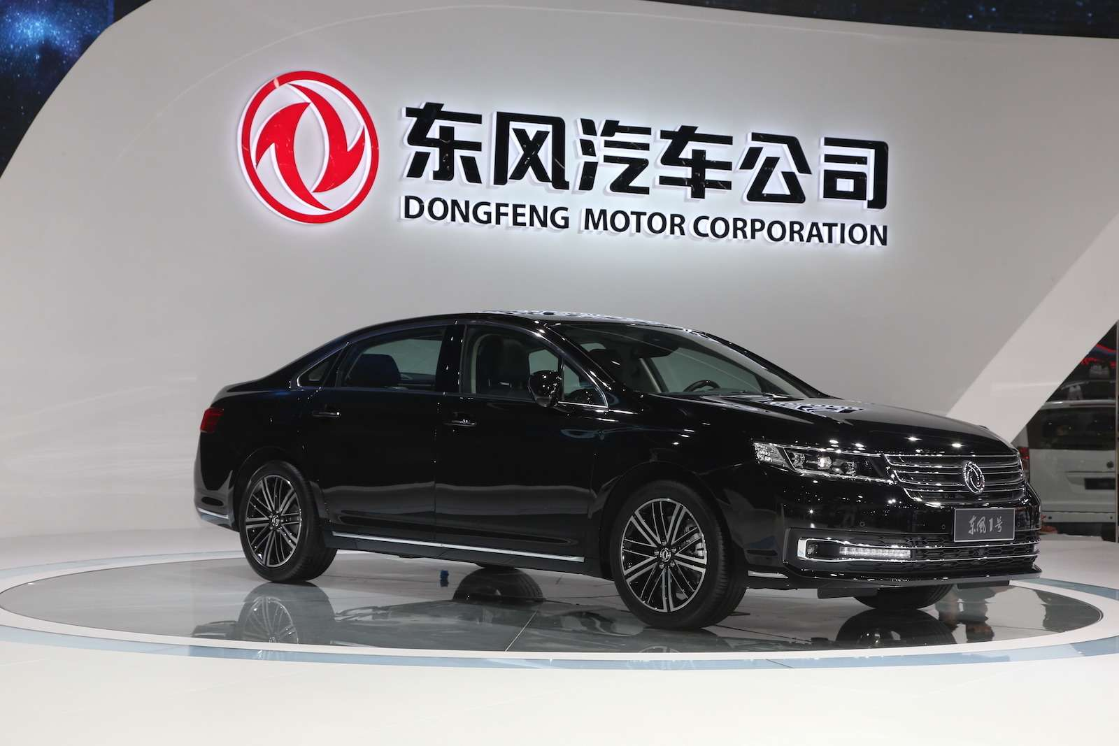 Dongfeng concept