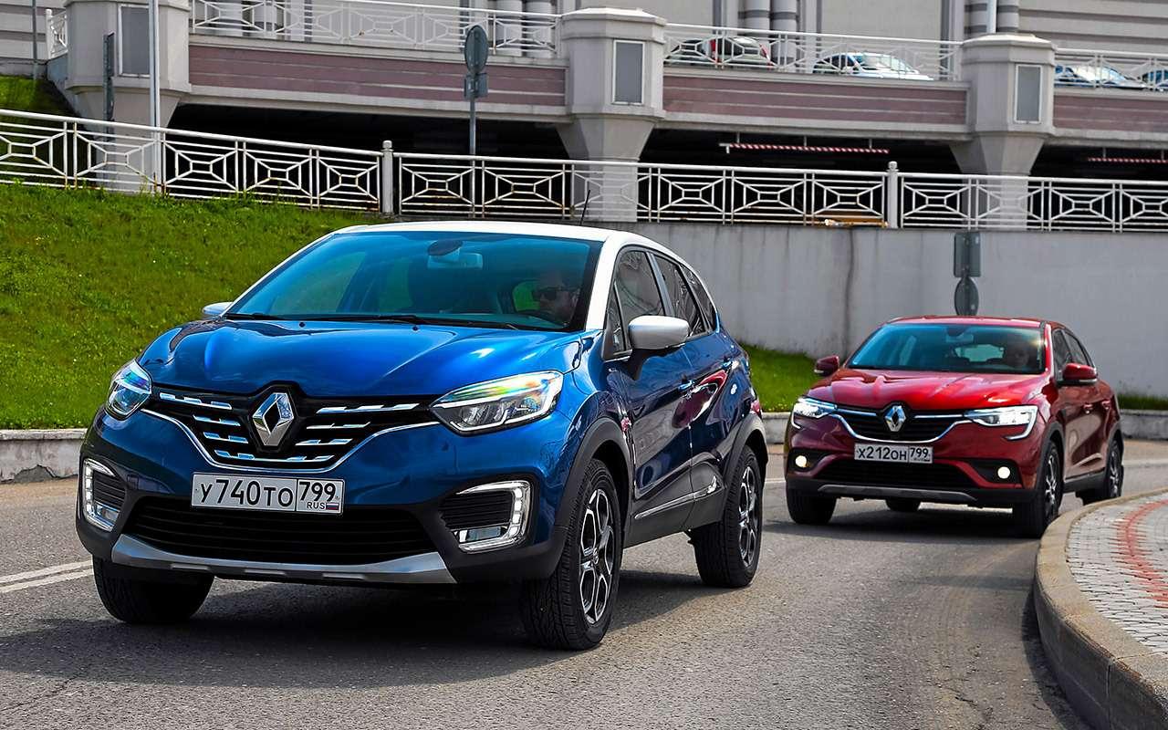 Новый Kaptur или Arkana: какой Renault вам нужен— фото 1160475