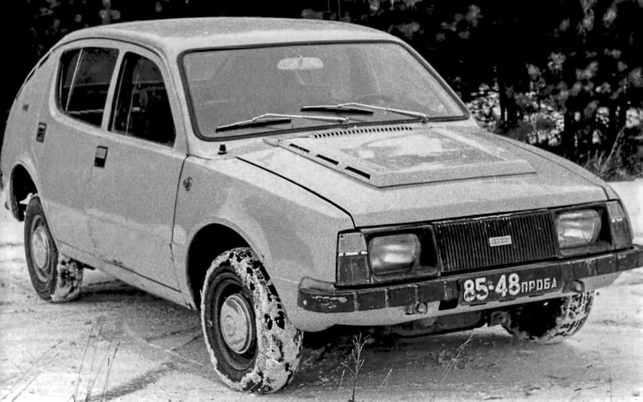 Какрождался советский передний привод— фото 879661