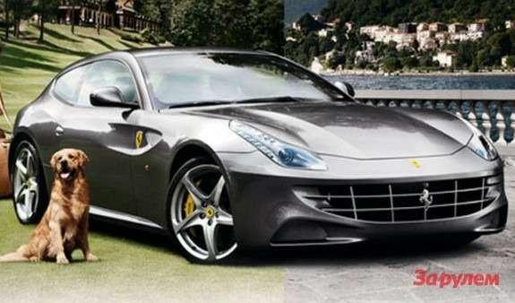 Ferrari FFNeiman Marcus Edition
