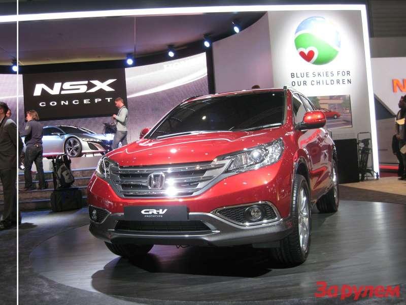 Honda_CR-V_1