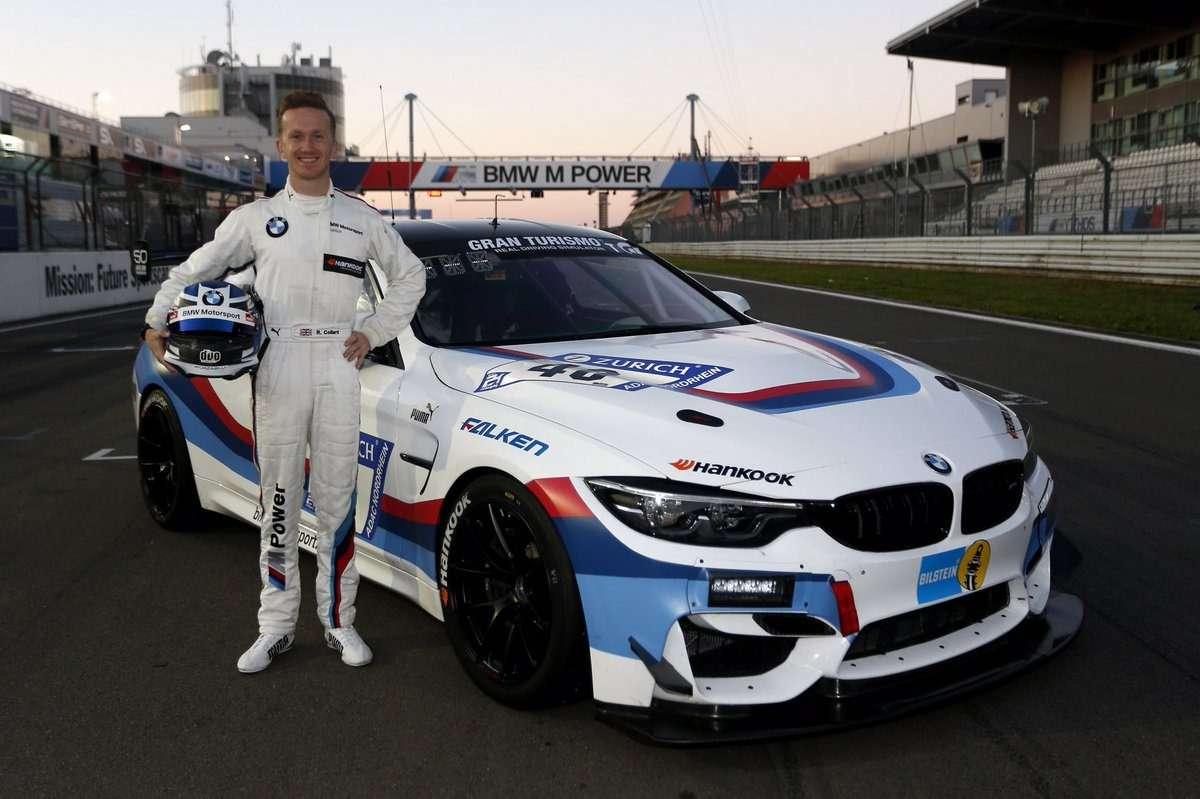 Moscow Raceway, DTM, Майк Рокенфеллер, Рене Раст, Марко Виттман, Audi, BMW, Mercedes-Benz