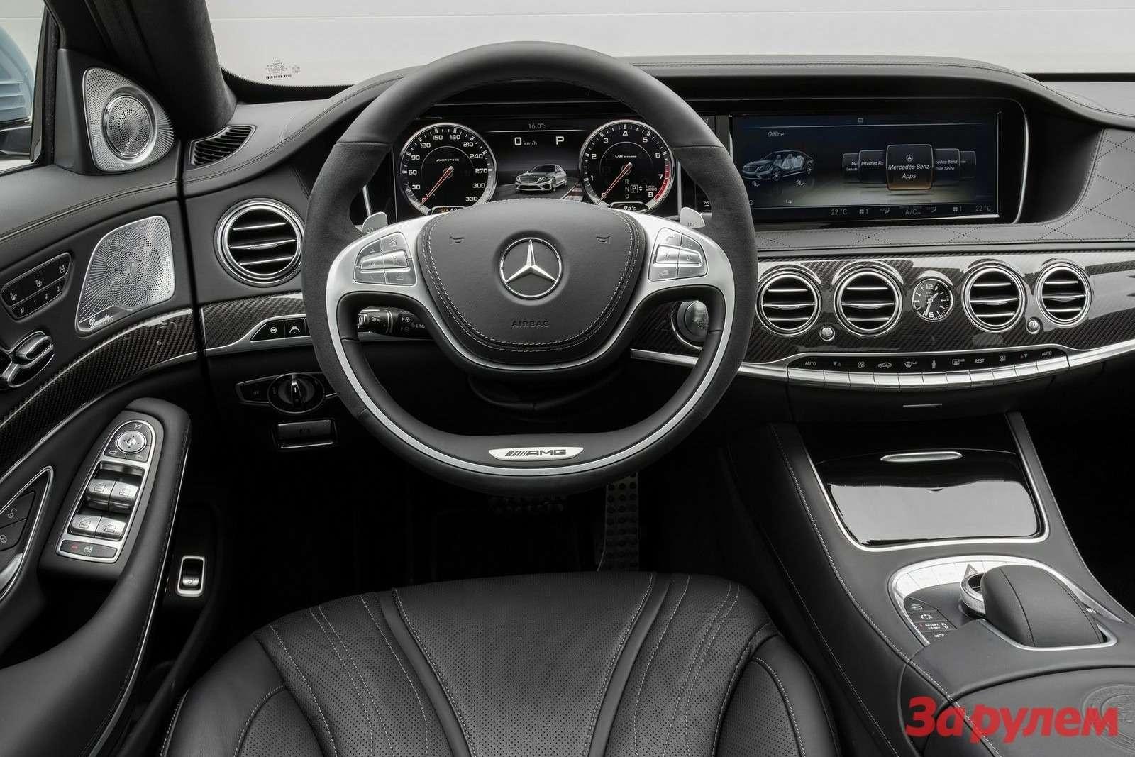 Mercedes Benz S63AMG 2014 1600x1200 wallpaper 1c