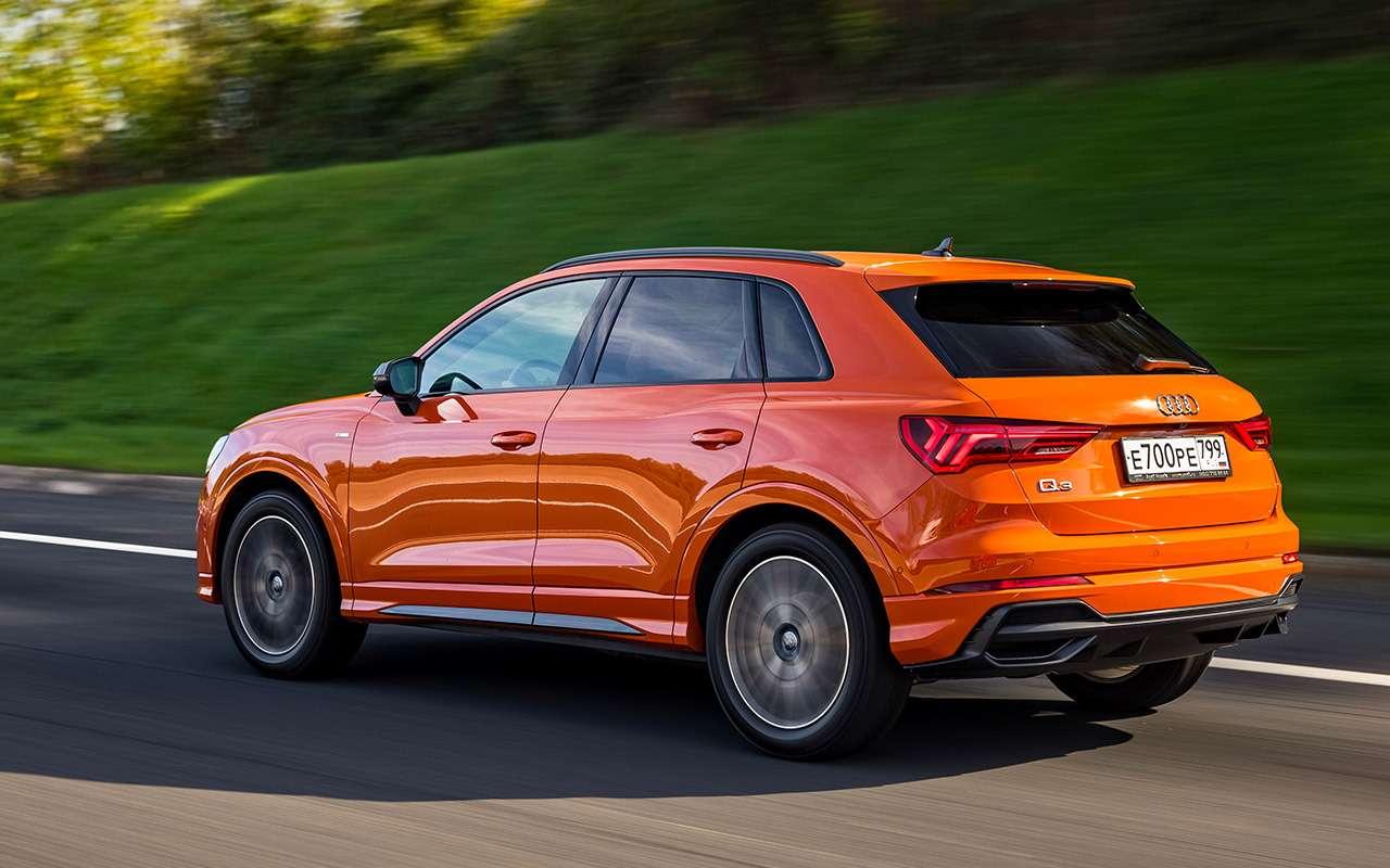 Новый Audi Q3для России— первый тест— фото 1030640