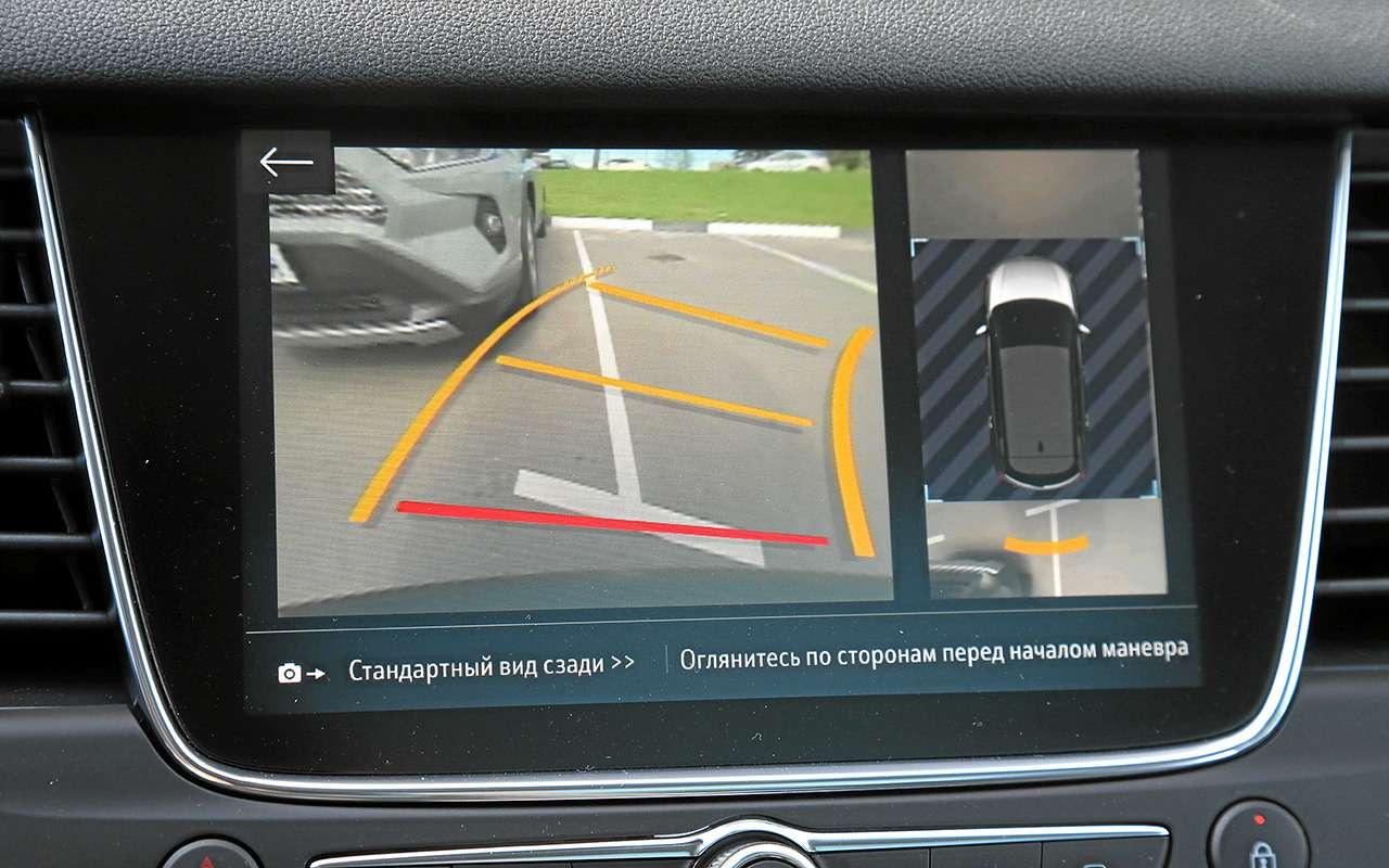 Opel Grandland X: ответили наваши главные вопросы— фото 1166152