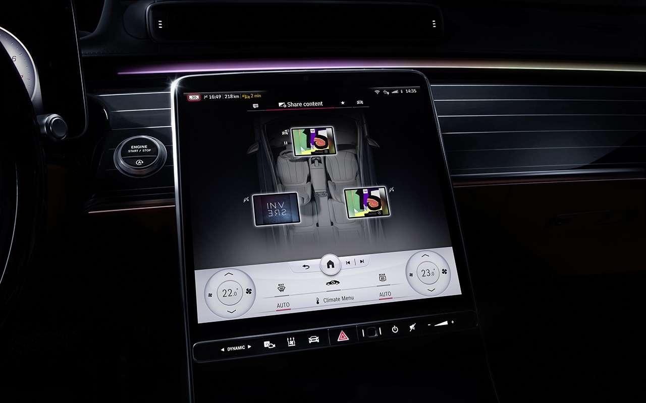 Новый Mercedes-Benz S-Класса наведет порядок дома— фото 1164318