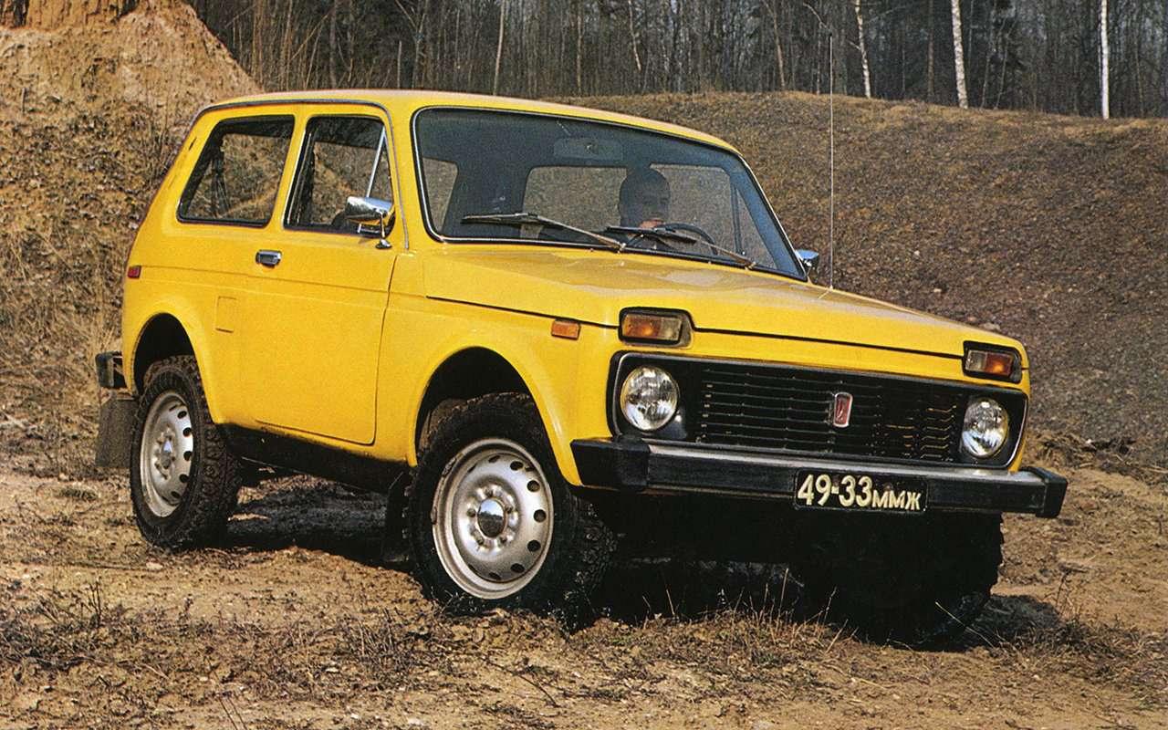 Lada 4x4 глазами иностранцев: старомодная, нохороша набездорожье— фото 899783