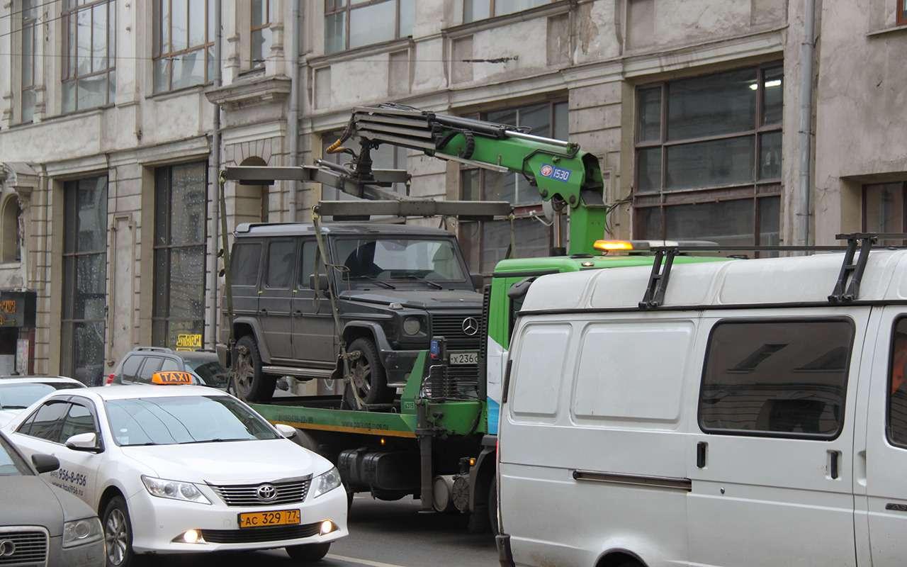 Какзабрать машину соштрафстоянки— все, что нужно знать— фото 818609