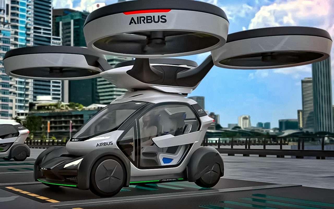 Pop.Up совместной разработки Airbus иItalDesign