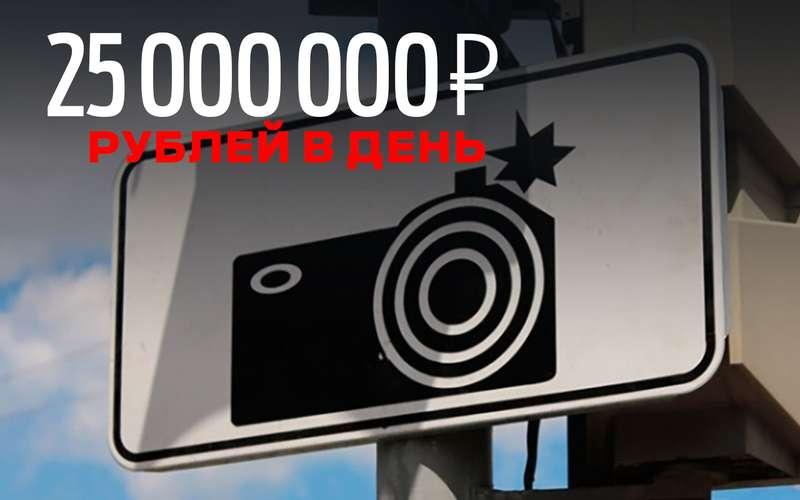 На трассах Подмосковья замесяц установили около 400 новых камер