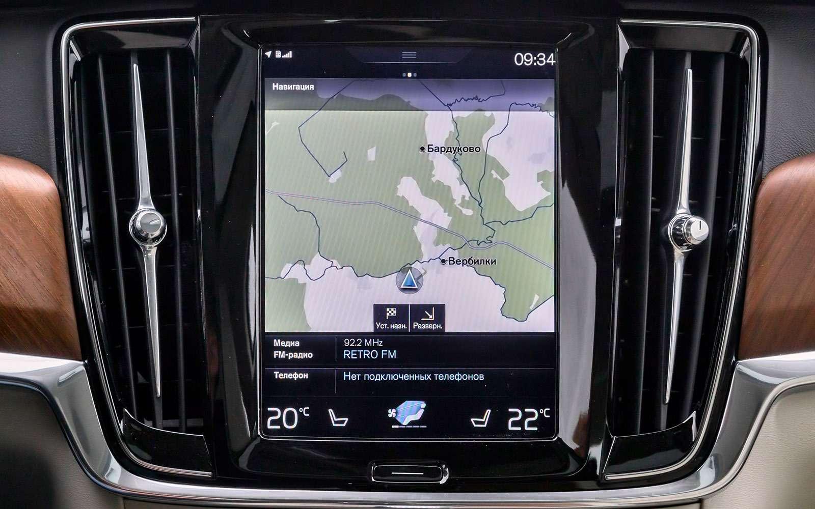 BMW5-й серии против конкурентов: кто напять?— фото 743849