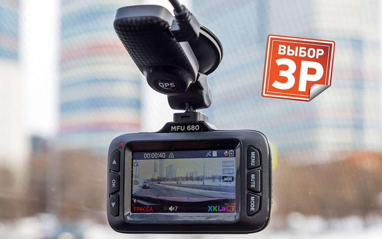 Видеорегистраторы срадар-детектором— бюджетные против дорогого— фото 862334