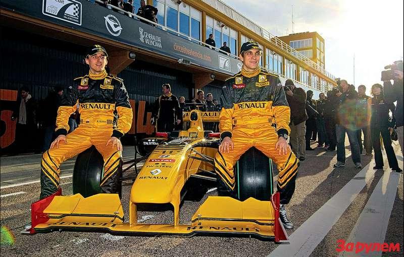 «Рено F1»