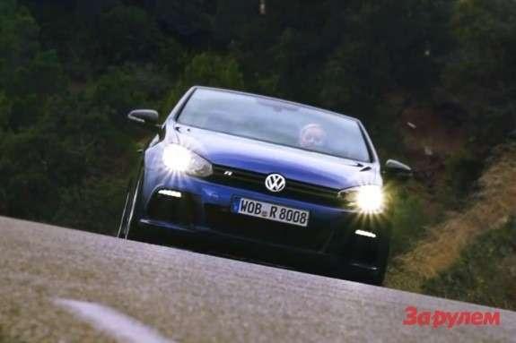 Volkswagen Golf RCabriolet front view