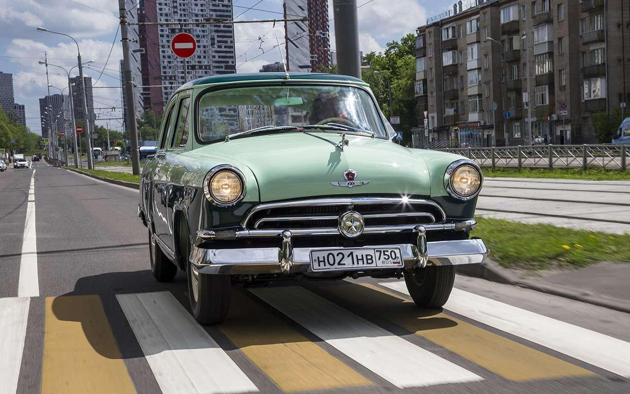 Самое крутое авто из прошлого: 9 фактов о ГАЗ-21