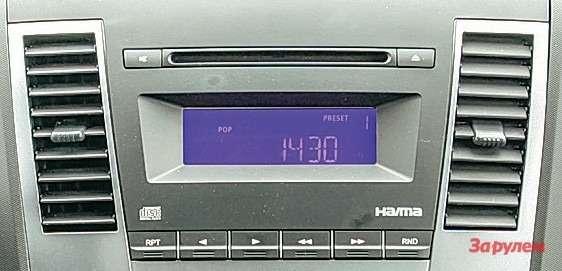 Haima 7Штатная магнитола ссине-фиолетовой подсветкой звучит так себе, разъем USB найдете внизу консоли.