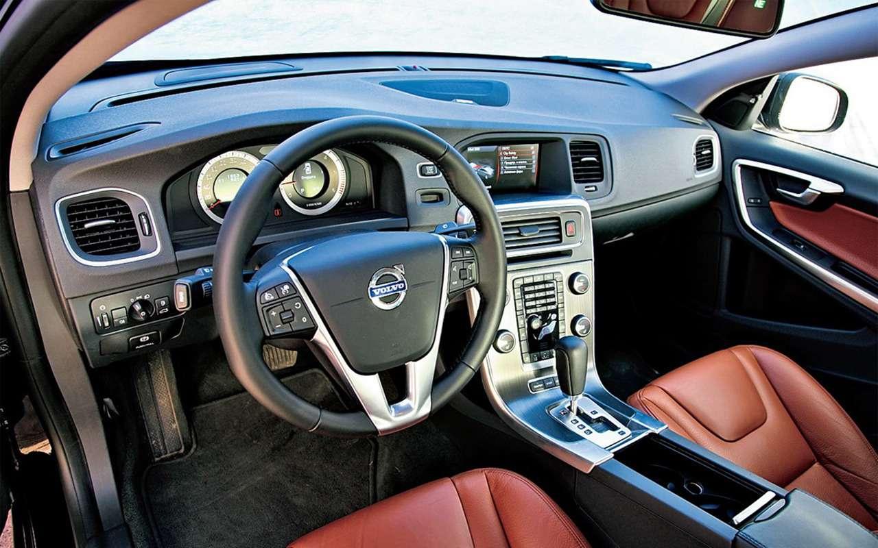 Mercedes C-класса иконкуренты: что брать сегодня навторичке— фото 1278167