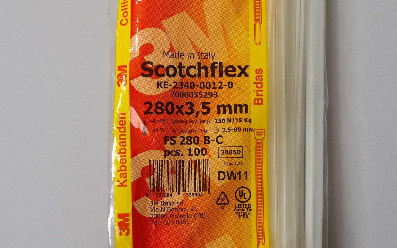 Экспертиза «Зарулем»: проверили напрочность пластиковые хомуты— фото 1276183