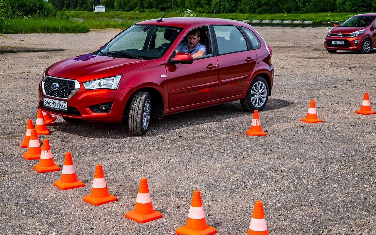 Большой тест маленьких хэтчбеков: Kia Picanto, Datsun mi-DO иSmart ForFour— фото 796006
